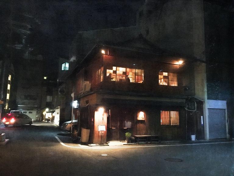 Tuzuri Izakaya