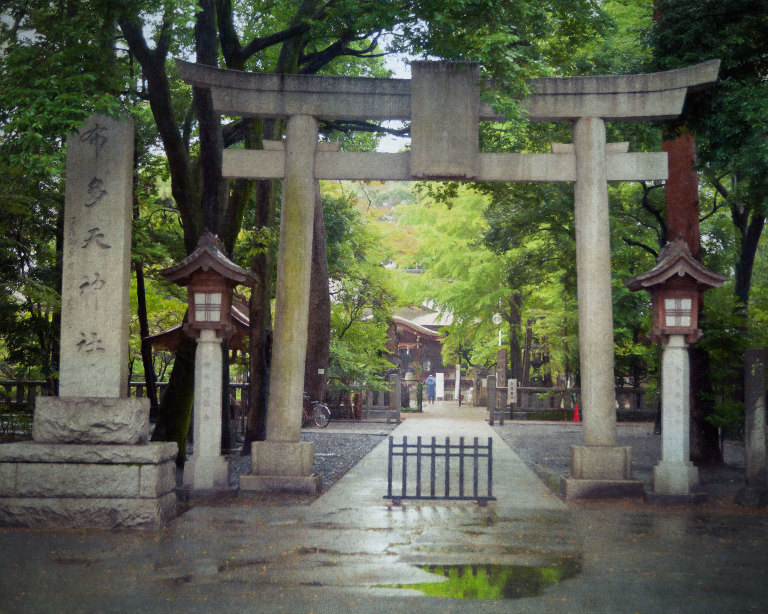 Fudaten Shrine
